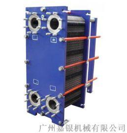 板式换热器  广州板式换热器厂家