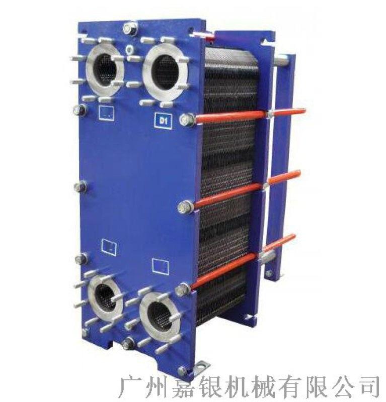 板式換熱器  廣州板式換熱器廠家