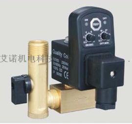 空压机电子排水阀OPT-A排水器排污阀自动排水器
