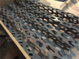 供應汽車4S店幕牆裝飾長城板 凹凸板 鋁單板