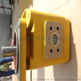 济南液压泵装载机JHP2063液压齿轮泵