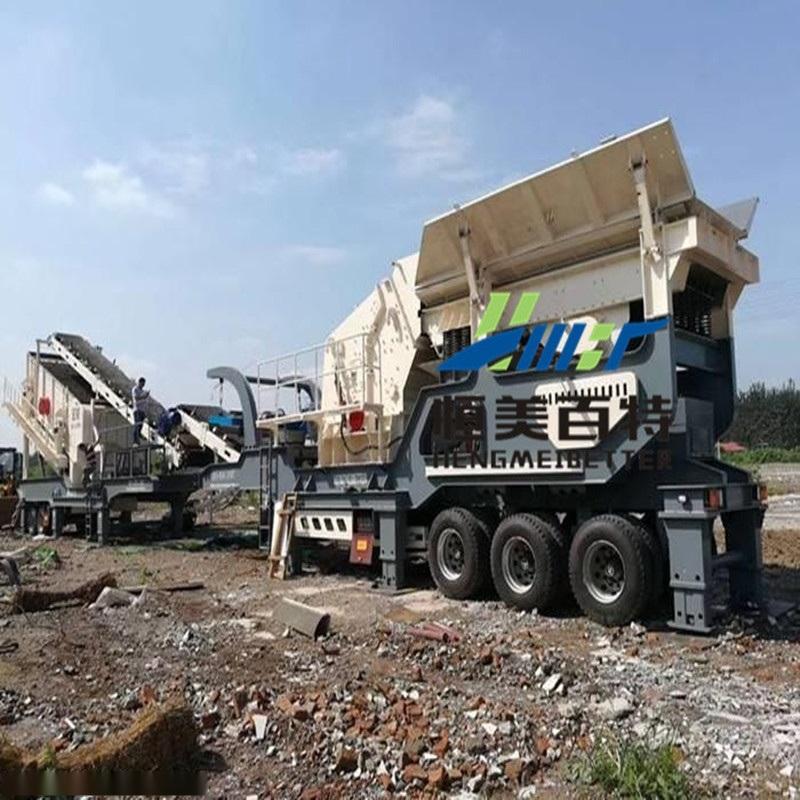 山东移动式破碎站报价 移动式破碎机供应 制砂机厂家