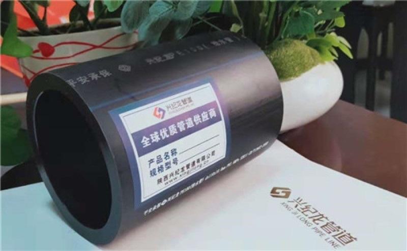 陝西興紀龍 PE高密度聚乙烯管 生產廠家