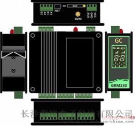 巨控GRM230系列4G PLC无线通讯模块