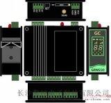 巨控GRM230系列4G PLC無線通訊模組