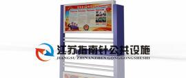 安徽宣传栏 合肥社区宣传栏 厂家定制 直销
