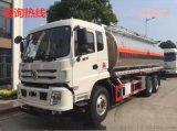 楚勝本廠東風運油車 20噸  質量保證
