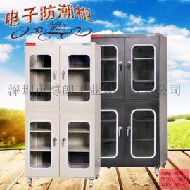 工业防潮柜厂家直销精密仪器干燥箱电子防潮柜图片规格