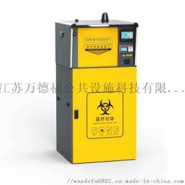 240升医疗垃圾桶报价镀锌钢板社区环卫桶