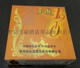陕西餐巾纸筷套袋盒装纸面巾纸西餐纸大盘纸订做定制