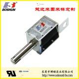 智慧門鎖電磁鐵 BS-1040S-02