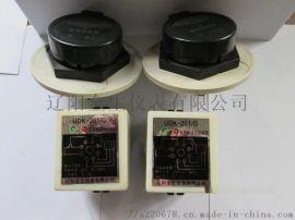 电接触式液位控制器UDK-201 G/H
