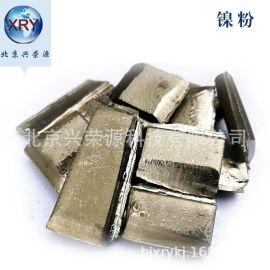 高纯镍块99.99%1-10cm高温合金镍块镍板材