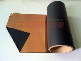 哑黑色系列铜箔铝箔