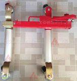 北京移車工具(07)移車器