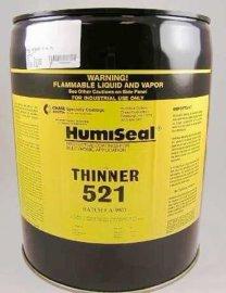 Humiseal 521 稀释剂 5加仑