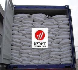 出售进口十溴联苯醚(进口)