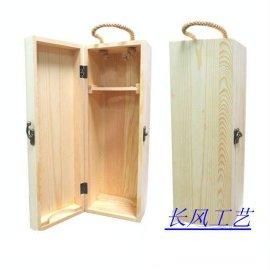 单支装葡萄酒盒
