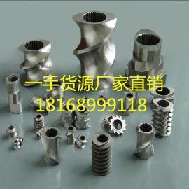 双螺杆挤出机配件高速钢6542材质螺纹元件