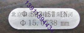 北京铭牌刻字,铭牌刻字供应商,不锈钢机械铭牌刻字