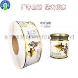 烫金长方形铜版纸耐冻蜂蜜不干胶标签