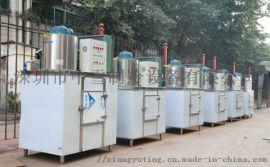 供应片冰机 制冰机 大型片冰机 大型制冰机