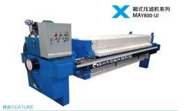 红桥污水处理设备厂家排名 过滤机价格 带式压滤机