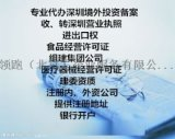 在深圳注册外商独资企业需要满足什么条件