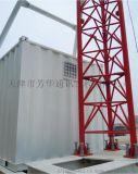 我公司生產銷售各種型號的一體化基站-一體化三管塔