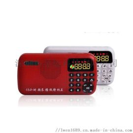 多功能插卡收音機工廠直銷 會銷收音機 收音機定製