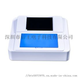 食品安全检测仪 农药残留检测仪  食品添加剂检测仪