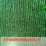 盖土防尘网 工地密目盖土网 绿色盖土遮阳网