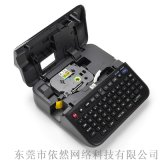 兄弟中國南方電網標籤印表機PT-D600
