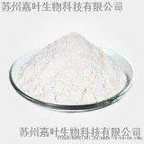 3-氯丙胺盐酸盐 优惠