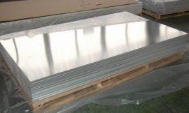 5083铝板生产厂家5083铝板价格