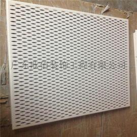 微孔铝扣板 隔音铝扣板天花吊顶