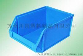 昆山零件盒,昆山物料盒,昆山塑料盒厂家