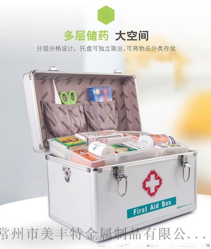 鋁合金9寸至16寸出診醫療箱戶外急救藥箱