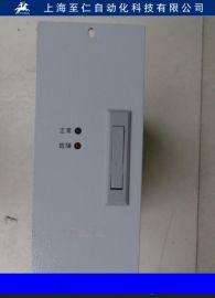 销售维修充电模块 HG22010TX充电模块