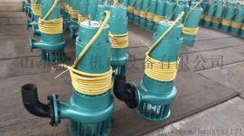 宁夏固原矿用BQS防爆排污排沙潜水泵厂家