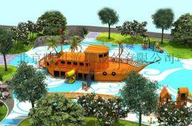 儿童乐园滑梯木制海盗船大型户外拓展滑梯儿童组合爬网