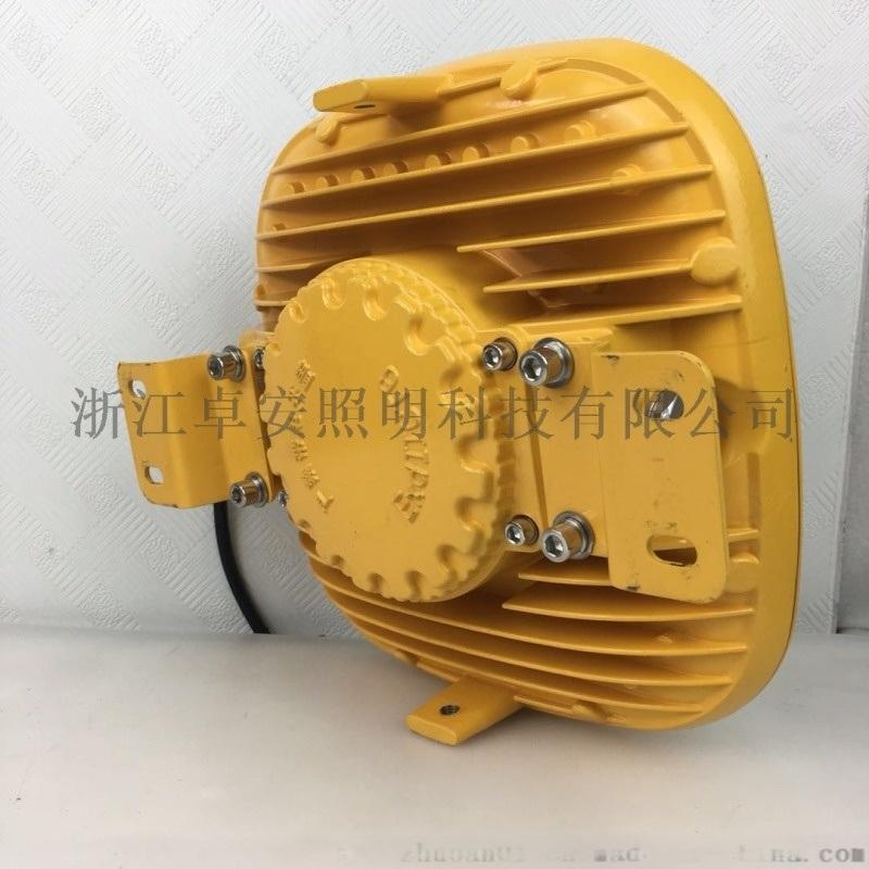 40W壁装防爆平台灯ZBD123