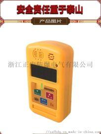 便携式煤矿用甲烷气体报警器瓦斯检测仪JCB4