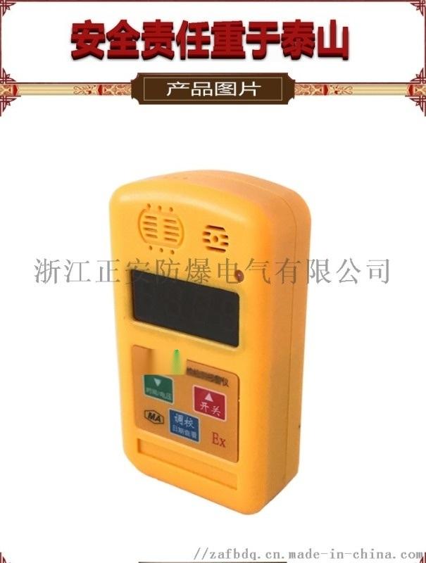 攜帶型煤礦用甲烷氣體報警器瓦斯檢測儀JCB4