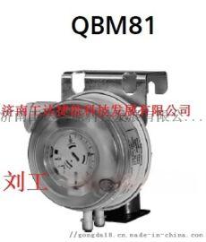 西门子QBM81-5压差传感器