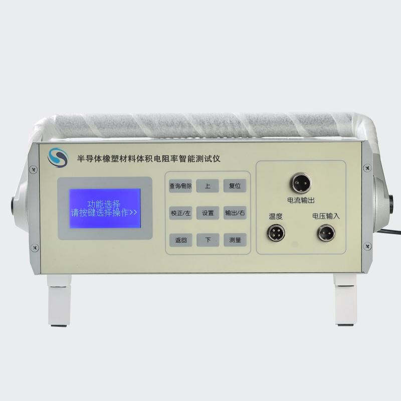 BR-XB型半导体橡塑材料体积电阻率智能测试仪