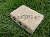 厂家供应黄绣石PC砖