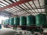 養豬場污水MBR工藝污水處理設備