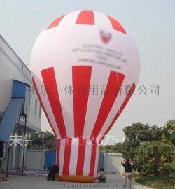 充气广告热气球 室外广告可定制