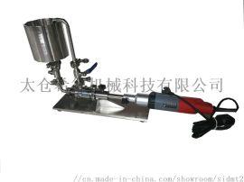 石墨烯润滑油研磨分散机